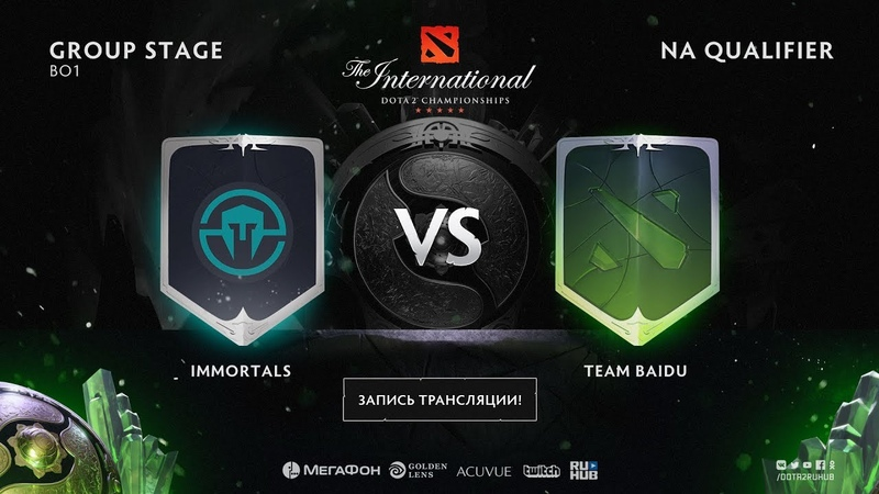 Immortals vs Team Baidu, The International NA QL [Jam, Maelstorm]