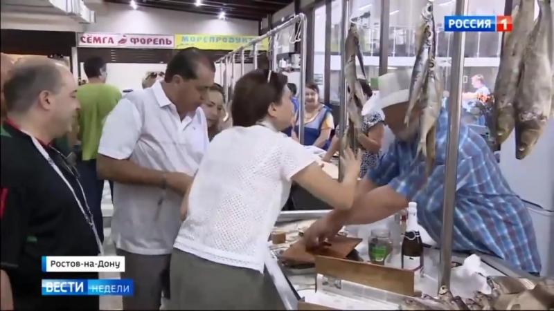 Россия СУПЕР! Иностранные болельщики на ЧМ-2018 делятся впечатлениями