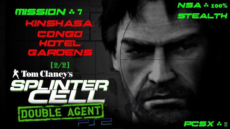 Splinter Cell: Double Agent [PS2/PCSX2/HD] NSA – Миссия 7: Киншаса. Конго – Отель Гарденс (2/2)