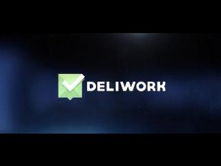 Трейлер о франшизе DeliWork