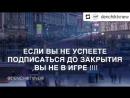 denchiktvnew_20180421122115.mp4