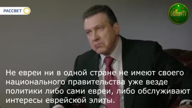 НАШЕСТВИЕ НАЧАЛОСЬ. О старте на Украине заветного еврейского проекта_ «Небесный