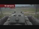 Танковый ас Зиновий Колобанов