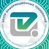 Центр информационных технологий | ЦИТ | Коми