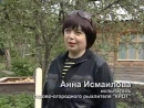 Сюжет_Рыхлитель Крот