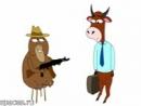 хомяк и бык