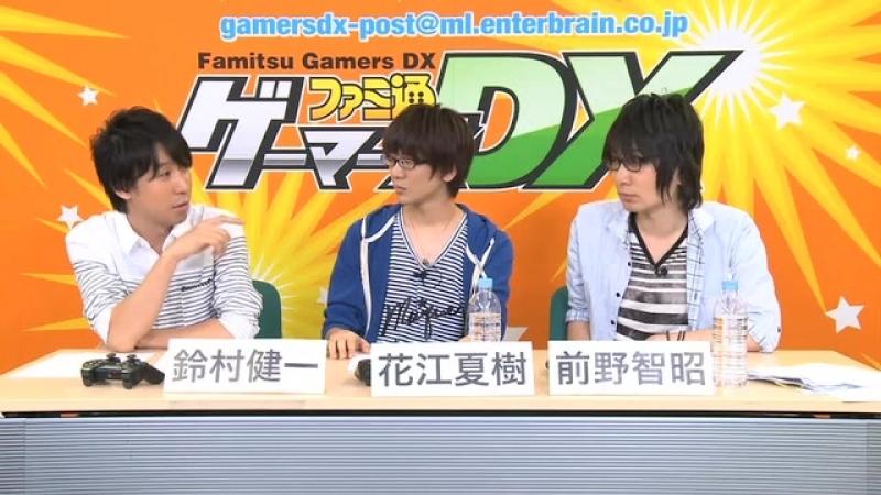 Famitsu Gamers DX 11 Guest Hanae Natsuki