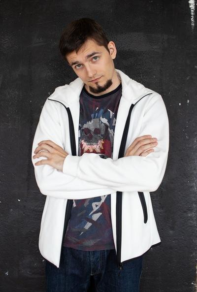 Александр Сумеречный