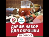 Итоги совместного с Командором конкурса репостов. 23.05.18г