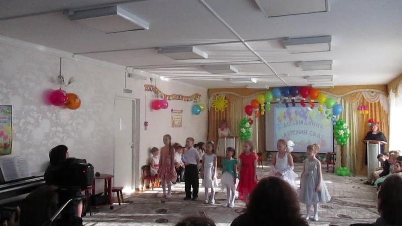 дочки и сыночки поёт Оля