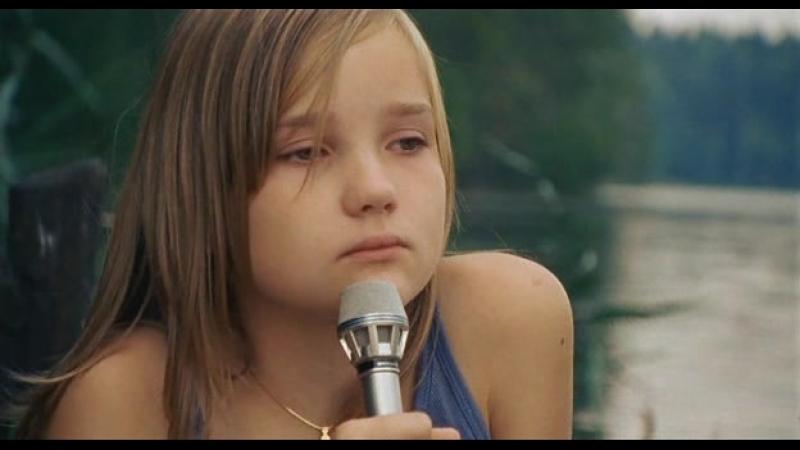 Это особенное лето (Малышка из Швеции)/Kid Svensk. 2007