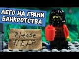 Дима Бикбаев. ХайпNews [07.03]