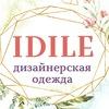 IDILE.ru -Белорусская дизайнерская одежда