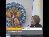 Мария Цветкова лично убедилась, что люди голосовали по несколько раз, и попросила объяснить, как такое допустили.