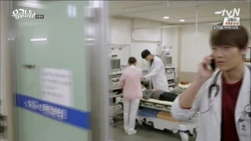 Парочка из скорой помощи/ Врачи из неотложки / Eunggeubnamnyeo / Emergency Couple [21/21]