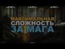 2 TES IV Oblivion РЕСТАРТ БРЕТОНЕЦ МАГ