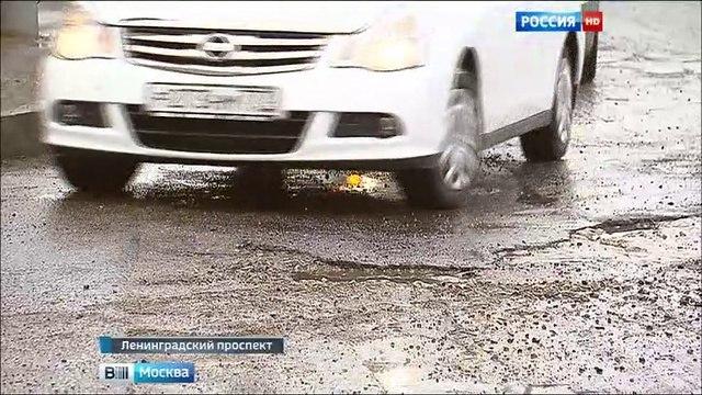 Вести-Москва • Вести-Москва. Эфир от 05.10.2015 (14:30)