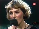 Жанна Агузарова и группа