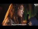 JeA (Brown Eyed Girls) – Despacito (Luis Foncy feat. Daddy Yankee Cover) (рус.саб)