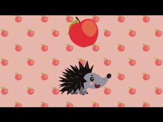 Веселая развивающая песня для детей - ЁЖИК - Мультики про животных для малышей