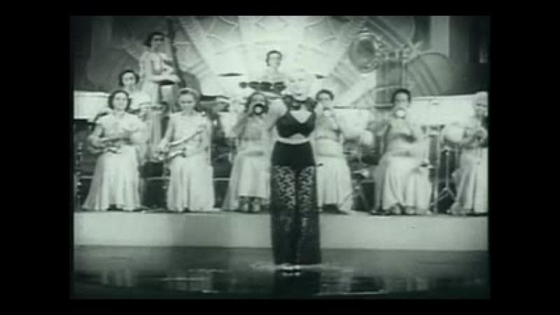 Ina Ray Hutton and Her Melodears - Doin The Suzy Q