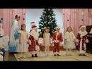 Новогодний утренник (танец снежинки и деды морозы)