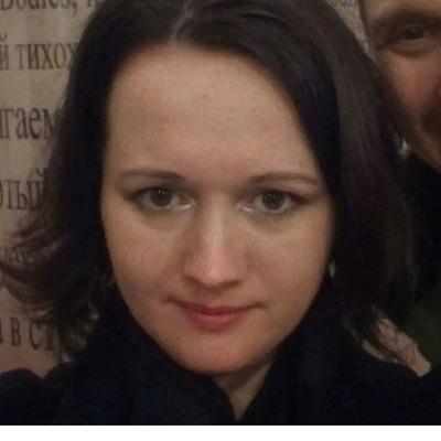 Эвелина Бардинцева
