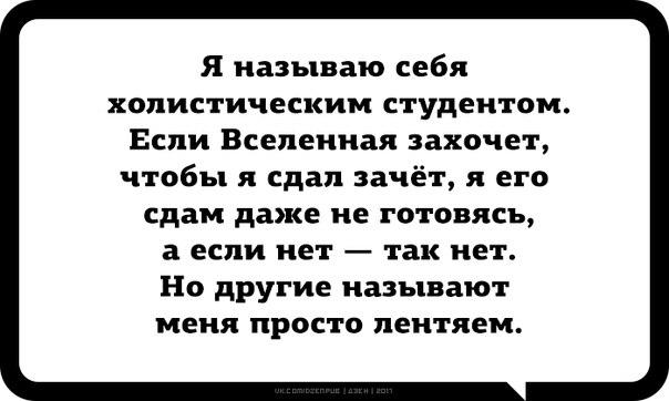 Фото №456292731 со страницы Даши Высоцкой