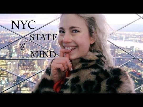 NYC STATE OF MIND | Йога, Утренние Ритуалы, Ночной Нью Йорк, Знаки судьбы
