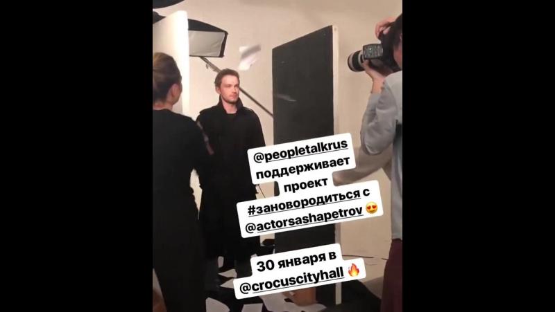 ЗАНОВОРОДИТЬСЯ PeopleTalk