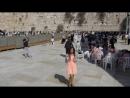 Израиль -- Иерусалим - Стена плача
