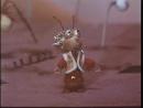 Ванюша и космический пират. Фильм 3. 1991 (ЦИКЛ)_T01