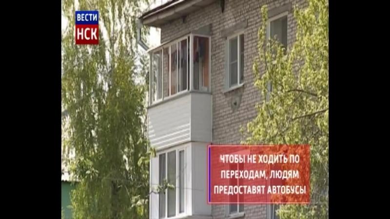 Новосибирские власти запустят автобусы в обход затопленного подземного перехода