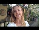 Евгения Петрова шлет Вам горячий и пламенный привет с о. Бали (Индонезия)