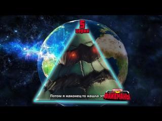 [dragonfox] Chikyuu Sentai Fiveman - 05 (RUSUB)