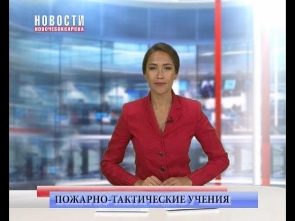 На Чебоксарской ГЭС потушили условный пожар и «спасли» людей