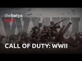 Call of Duty: WWII [thebatya LIVE]
