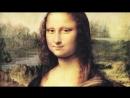 Загадка улыбки Моны Лизы Джоконда. Таинственная оптическая иллюзия