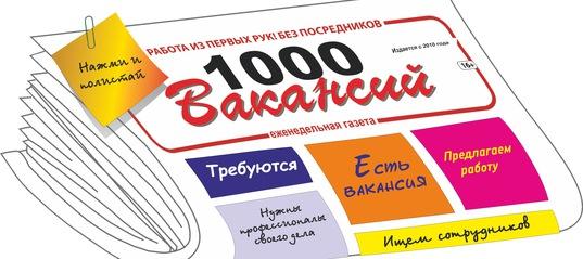 Поиск работа к казани прдавец сантехника сантехника новатор в иркутске