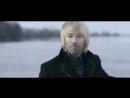 Олег Винник — Как будто нежность [official HD video]