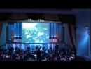 Чиж и Ко в исполнении оркестра Донецкой государственной академической филармонии