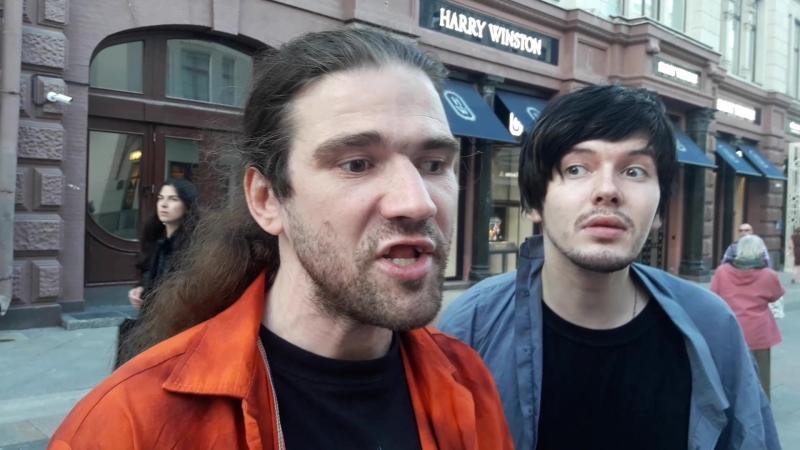 Эльдар Богунов, Элла, Вова и Вова отдыхают