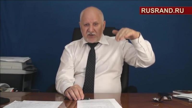 Вероятность смены власти в России 100%-ная - С.Сулакшин [02_06_2016]