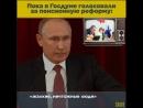 Шок Путин резко высказался о впаривании народу…
