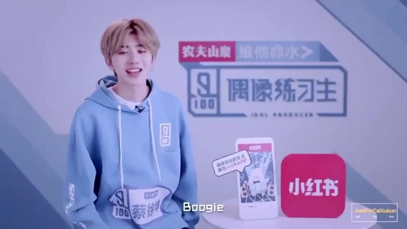 Xukun saying b-o-o-g-ie