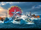 ? World of Warships: [ZAVOD] Ранговые бои 9 сезон. День № 5