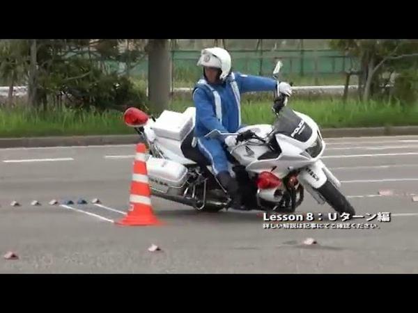Японский мотобат 8 - Разворот с места