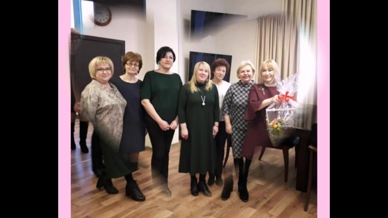 С днем рождения, Ирина Клавдиевна!
