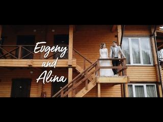 Евгений и Алина / insta teaser