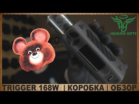 TRIGGER 168W by DOVPO from HEAVEN GIFTS | КОРОБКА | ОБЗОР
